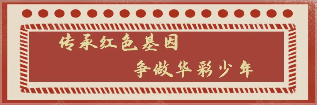 第三届青少年读书故事会滨州赛区开始报名了!