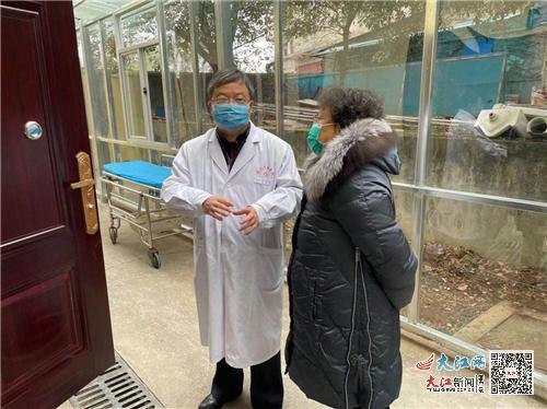 南昌大学第四附属医院向塘分院发热门诊顺利通过现场验收