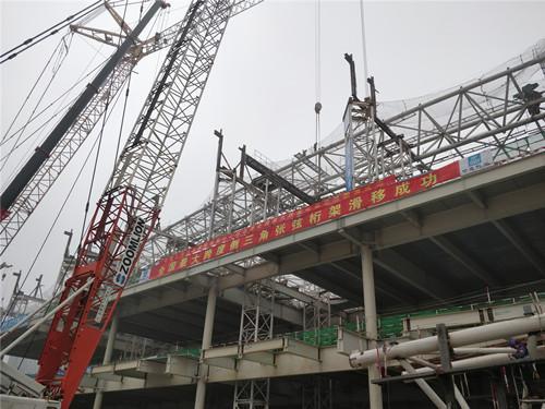 会展中心144米大跨度张弦桁架累积滑移完成