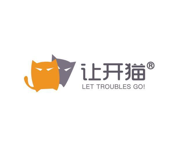 """2号站平台注册 专为眼部护理,""""让开猫""""眼贴膜让眼睛""""放个假"""""""