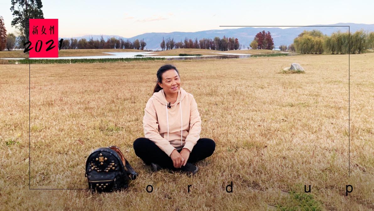 56岁自驾游阿姨苏敏:旅行是人生的止痛片