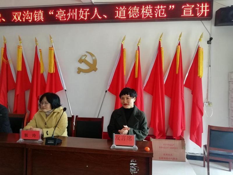 """谯城区双沟镇:""""送""""出爱心和温暖 让志愿服务和群众幸福美丽邂逅"""
