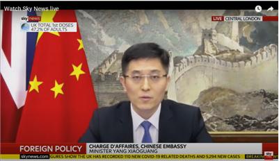 中国驻英使馆:恶狼们攻击中国 我们为什么不能反击图片