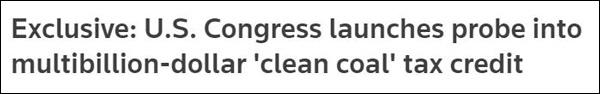 """美国每年花10亿补贴""""清洁煤"""",结果废气更多了"""