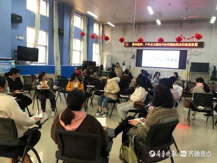 大码头镇中心幼儿园开展专题教研活动
