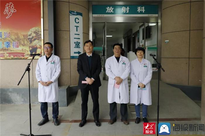 泰安市中医二院新CT、骨密度仪启用