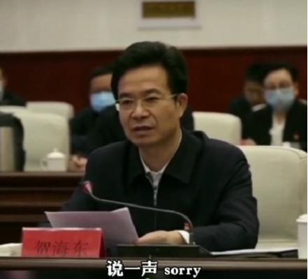 新京报社论:市长向企业家鞠躬致歉 是升级营商环境庄严承诺图片