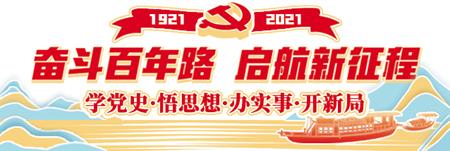 """上海大中小学创新""""大思政课""""图片"""