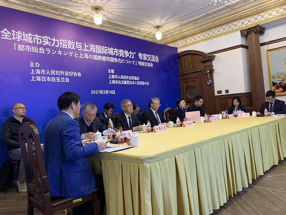 上海GPCI指数跃升全球前十,中日专家齐聚交流展望未来图片