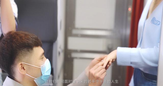 白色情人节的另一种打开方式,京东旅行携手海南航空定制浪漫旅程