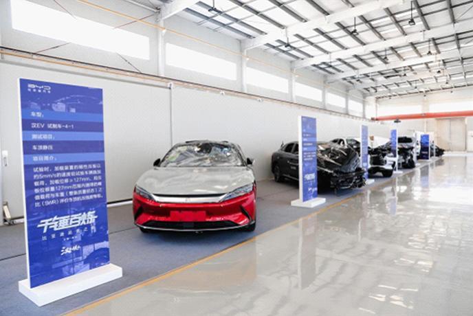 """比亚迪""""汉""""的千锤百炼:近500台试验车、超2.5亿元试验车费用 只为极致的新能源汽车安全"""