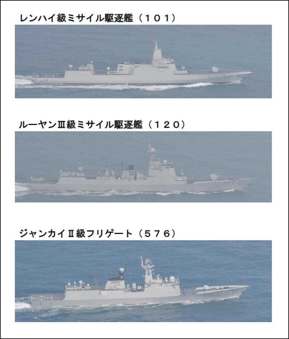 首次远海行动,万吨大驱南昌舰北上日本海图片