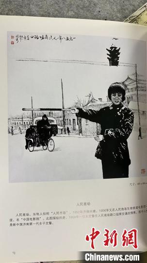 """山东古稀老人100幅焦墨画再现近百年前""""老济南"""""""