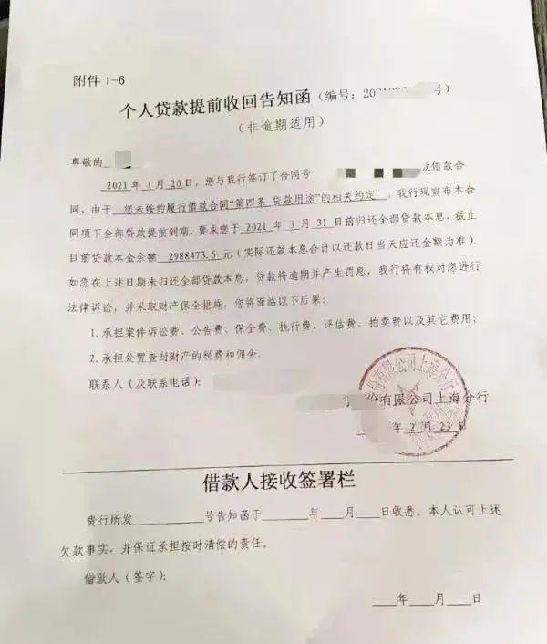 """广东购房""""首付""""须是家庭自有资金 银行回应""""全面暂停房贷""""传闻"""