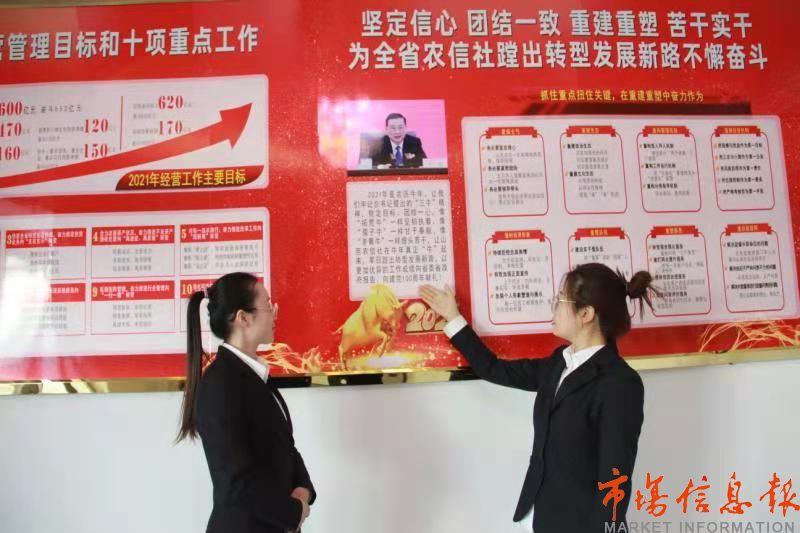 广灵县加快推进农信社改制组建农商行工作步伐