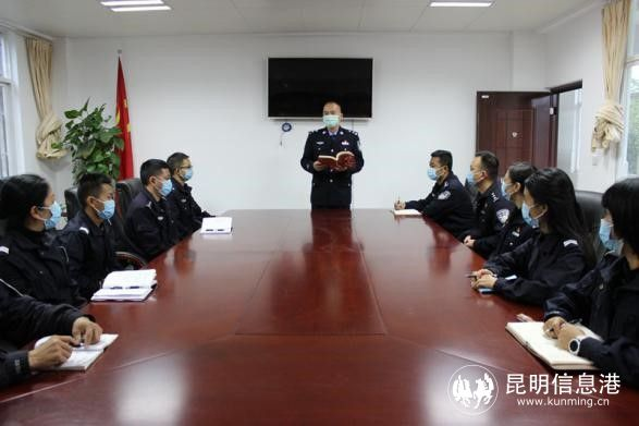 """普洱江城边境管理大队组织开展""""书香润警心,雅言溢警营""""读书活动"""