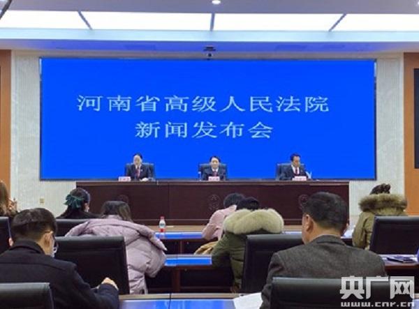 河南省高级人民法院发布全省法院破产审判工作情况通报及典型案例