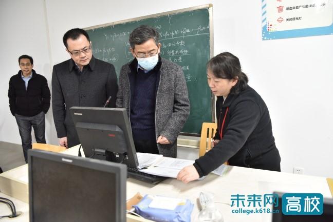 上海电力大学开展2021年春季开学检查及疫情防控演练