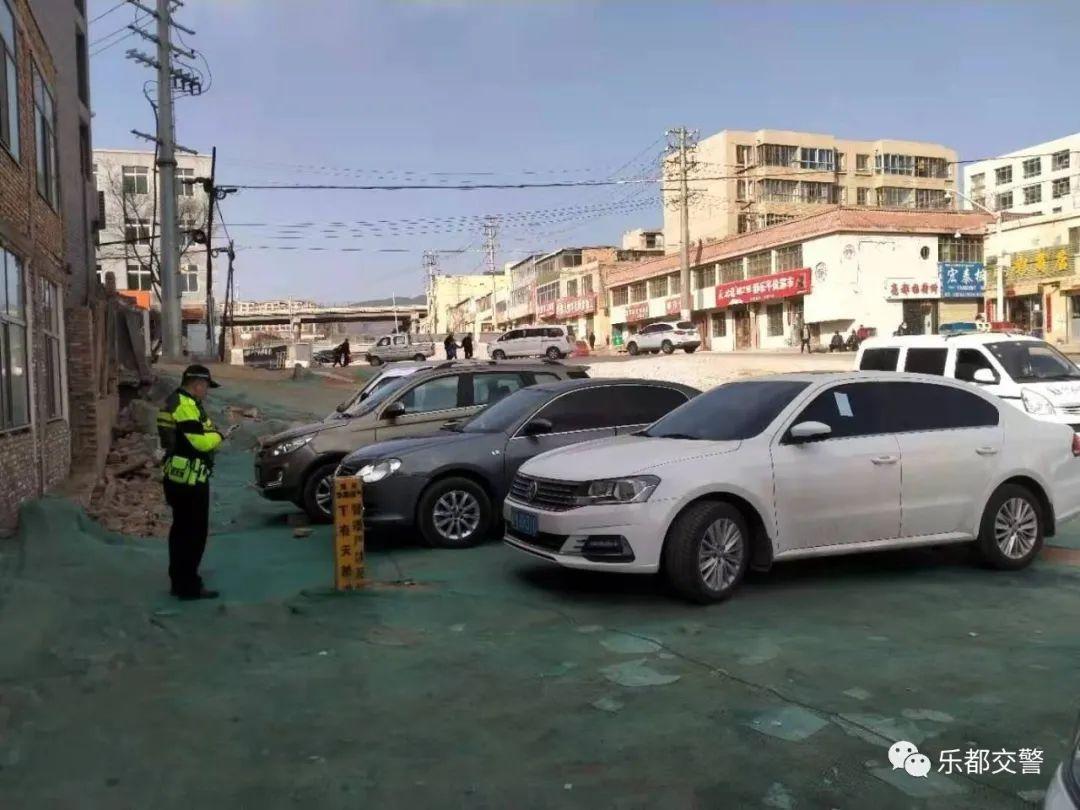 【海东交警】乐都区公安局交警大队开展节后交通秩序整治行动