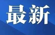 莘县春季征兵体检结束,300余名应征入伍青年上站体检