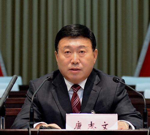 黑龙江鸡西市委原书记康志文被查图片