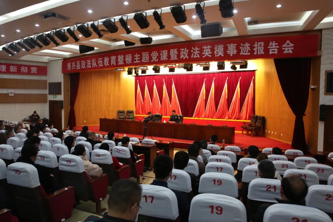 英模报告会上,博兴干警李磊一个举动胜过千言万语!