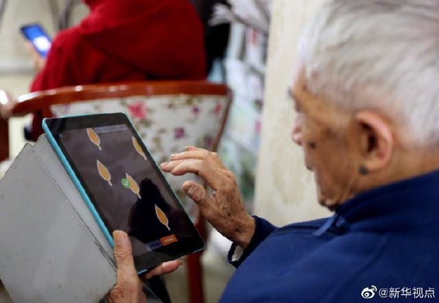 延迟退休养老金吃亏吗?专家给了一颗定心丸图片