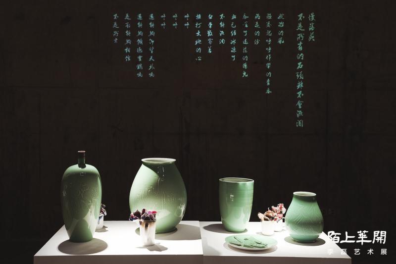 """静安雕塑公园里的""""花""""开了,艺术家李磊带你""""赏花"""""""