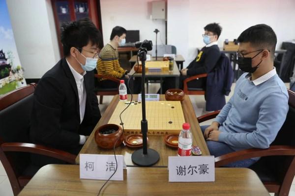 同里杯中国天元赛产生四强 柯洁战胜谢尔豪晋级半决赛