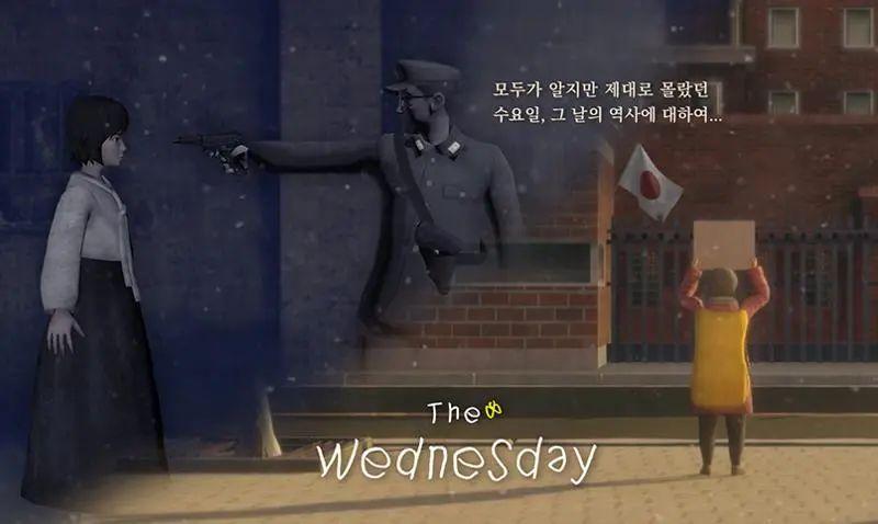 """韩国""""抗日"""",真从娃娃抓起了!"""