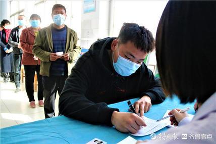 邹平市码头镇全面启动全民接种新冠病毒疫苗工作