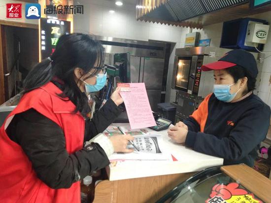 张店区和平街道:强化安全宣传 筑牢安全防线
