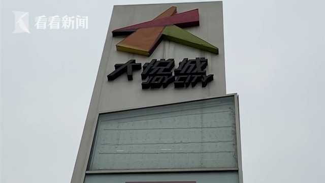 视频|记者实探成都大悦城H&M门店:正常营业 生意冷清图片