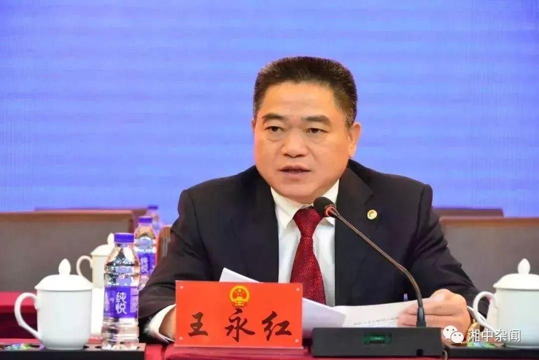 王永红任邵阳市委组织部长、统战部长!图片