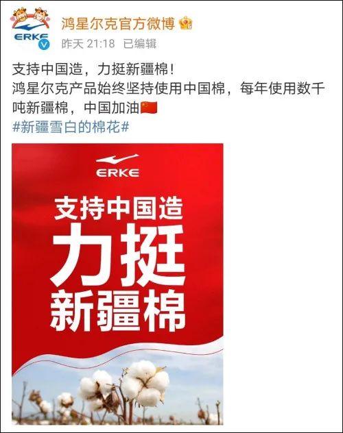 三十余家中国品牌接连发声图片