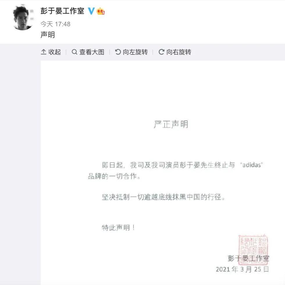 台湾省艺人站出来后,绿媒坐不住了图片