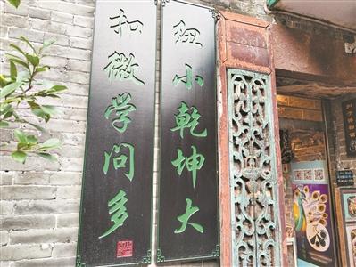 纽小乾坤大,扣微学问多 广州沙湾古镇有个扣子博物馆