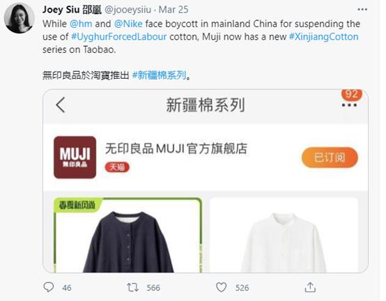 那些表示会使用新疆棉花的企业 被盯上了图片