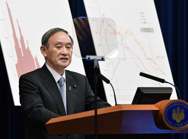 俄媒:日本称将推进与俄罗斯的和平条约谈判