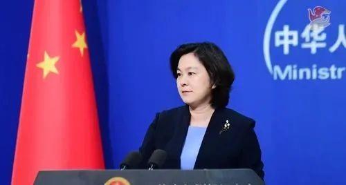 华春莹:中方想提醒北约 北约还欠着中国人民的血债图片
