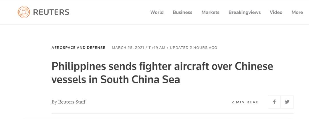 """菲战机飞过""""数百艘中国船只停泊海域""""?!图片"""