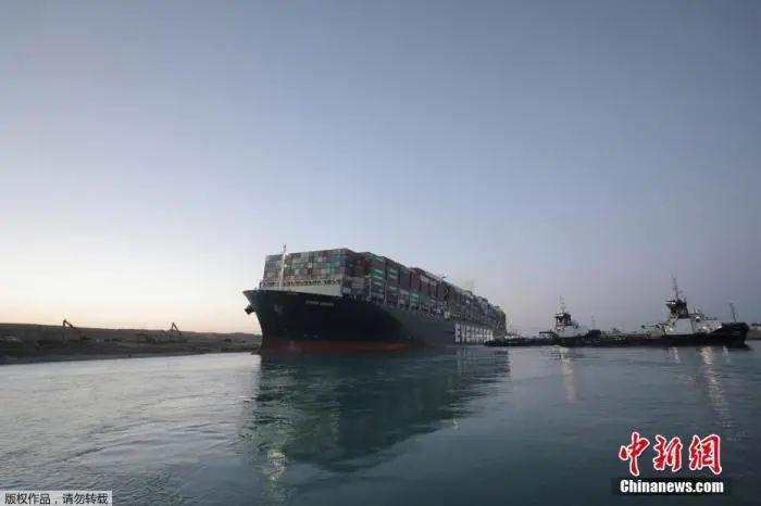 苏伊士运河大堵船!中国厕纸、油价都要涨?图片