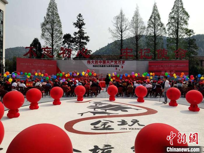 闽北启动红色文旅主题年 发布10条红色精品旅游线路