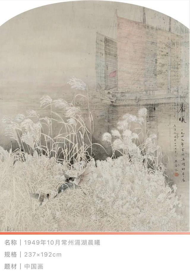 团结民主颂——庆祝中国共产党成立100周年书画名家作品邀请展——樊蕾