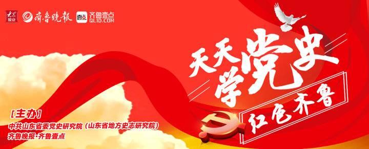 """天天学党史·红色齐鲁⑲ 沂蒙六姐妹水中搭起""""女子火线桥"""""""
