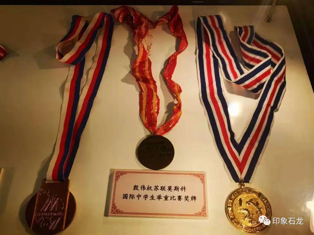 今天,中国举重博物馆在东莞动工建设!
