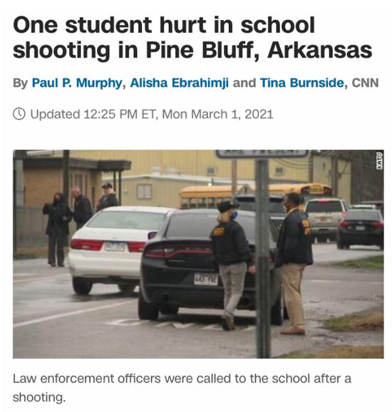 美国阿肯色州一学校发生枪击事件 一名学生受伤