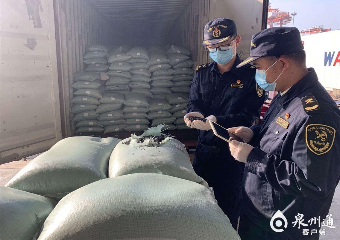 """26.6吨""""洋垃圾""""在厦被查获!有害物质超标,或影响生殖发育甚至致癌"""