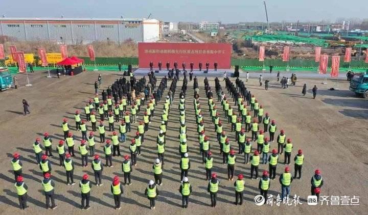 20个项目总投资约383.48亿 济南先行区重点项目集中开工