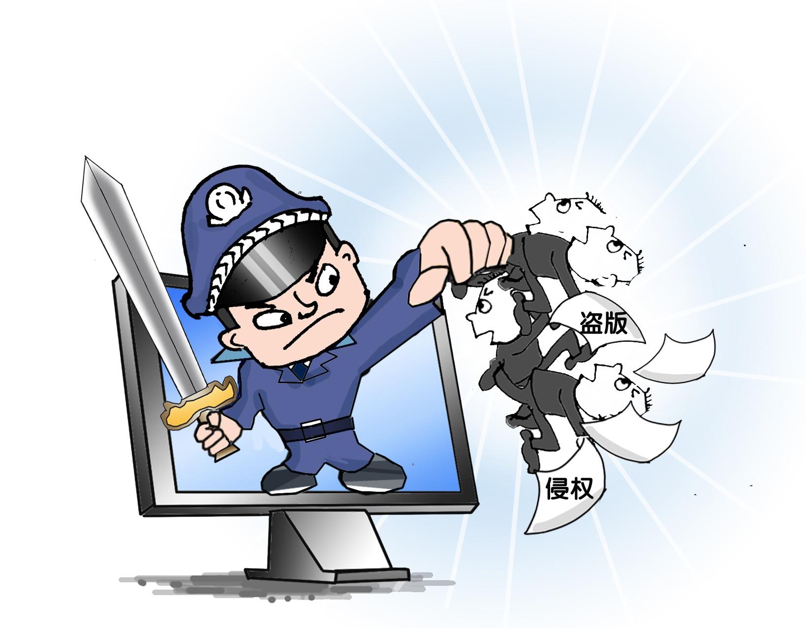 """""""分享""""春节档电影盗版链接侵权吗?法官:点击5万次可量刑"""